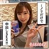 りな(20)