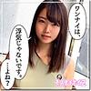 素人ホイホイZ - あゆみ - hoi061 - 神代にな