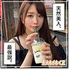 晴子さん(24)