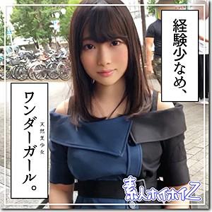 美甘りか - マリカ(素人ホイホイZ - HOI-063