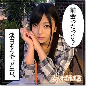 https://www.dmm.co.jp/digital/videoc/-/detail/=/cid=hoi066/