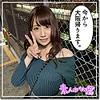 せり(26)