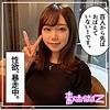 里穂(22)