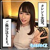 素人ホイホイZ - YOU - hoi070 - 桐山結羽