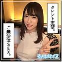 桐山結羽(素人ホイホイZ - HOI-070)