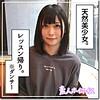 りんちゃん(20)