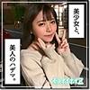 ひかるちゃん(23)