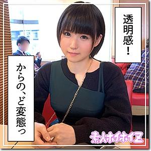 素人ホイホイZ みつぐ hoi085