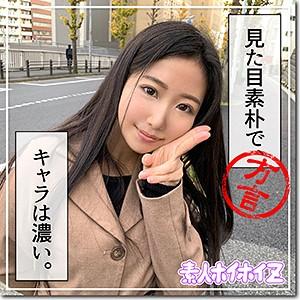 いっしきちゃん 22さい パッケージ写真