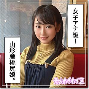 神野ひな - 神(素人ホイホイZ - HOI-087