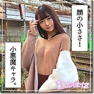 素人ホイホイZ みれむ hoi092