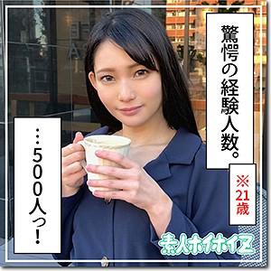素人ホイホイZ|咲【#咲乃小春】