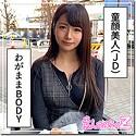 如月夏希 - なつ(素人ホイホイZ - HOI-099