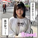素人ホイホイZ - あおい - hoi103 - 中城葵