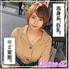 枚方さん(32)