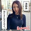 むらさき(21)