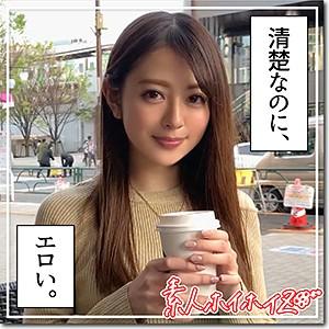 佐々波エリカhoi110
