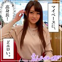 素人ホイホイZ - 由香 - hoi114 - 黒崎みか