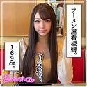素人ホイホイZ - 日葵 - hoi117 - 木下ひまり