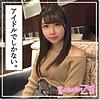 夢美(19)