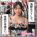素人ホイホイZ -まり - hoi124 - (≥o≤)