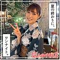 逢坂千夏 - 夏(素人ホイホイZ - HOI-133