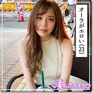 七瀬もなhoi135