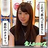 豊田さん(23)