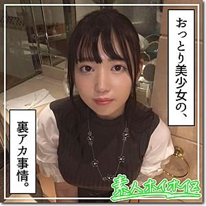 三花しずくhoi139
