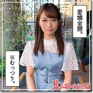 愛羽くるみhoi148