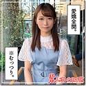 愛羽くるみ - 胡桃(素人ホイホイZ - HOI-148