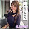 栗山夏(24)