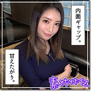 潮音ちゃん 24さい パッケージ写真