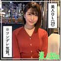 中野まこ - まこ(素人ホイホイZ - HOI-158