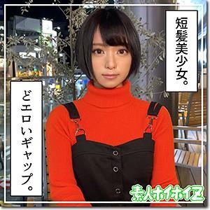 もなみ鈴 - みれい(素人ホイホイZ - HOI-162
