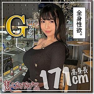 ARISAちゃん 26さい パッケージ写真