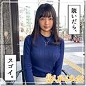 乙葉カレン - 可憐(素人ホイホイZ - HOI-168