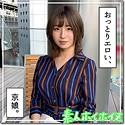 宮森みすず - 美鈴(素人ホイホイZ - HOI-172
