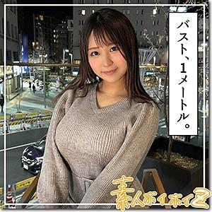 ミカサ【ホゲ7jp】