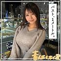 神坂朋子 - ミカサ(素人ホイホイZ - HOI-174