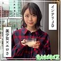 渡辺まお - 真央(素人ホイホイZ - HOI-177