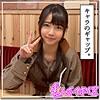 夏花(22)