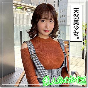 甘音ちゃん 21さい パッケージ写真