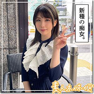 鈴音ちゃん 20さい パッケージ写真