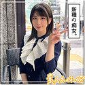 秋元すずね - 鈴音(素人ホイホイZ - HOI-184