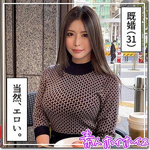 https://www.dmm.co.jp/digital/videoc/-/detail/=/cid=hoi186/
