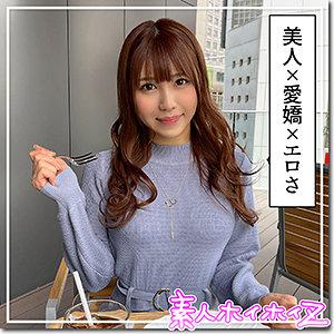 素人ホイホイZ れんか hoi189