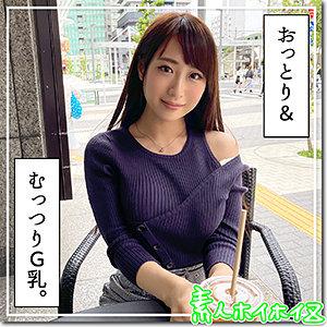 かずみ【ホゲ7jp】