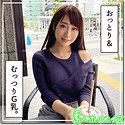 香澄せな - かずみ(素人ホイホイZ - HOI-194