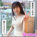 広瀬みつき - ひろみ(素人ホイホイZ - HOI-199